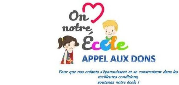 Appel_aux_dons